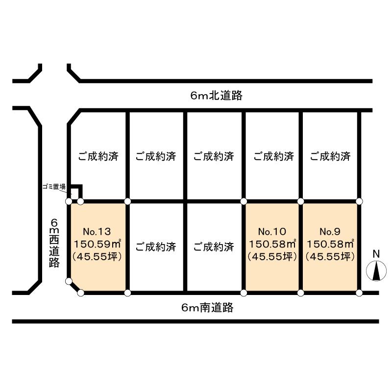 区画整理地№13の画像